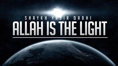 is the allah is the light