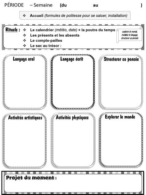 Cahier journal vierge - n&b (LaCatalane).pdf - Fichiers