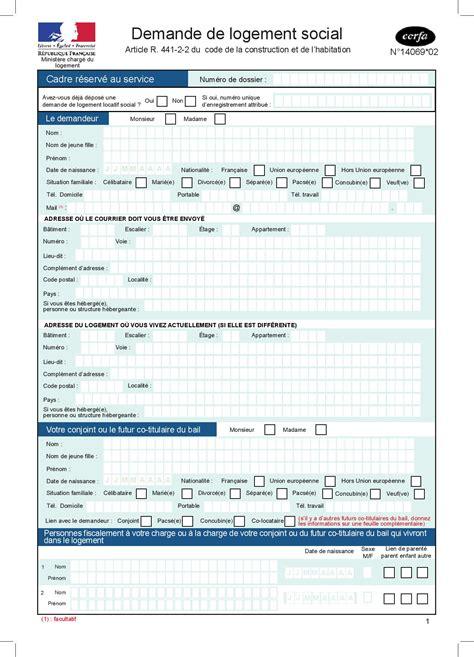 Lettre Demande De Logement Social Plus Grand Resume Cover Letter Introduction Resume Cover Letter New Graduate Resume Cover Letter