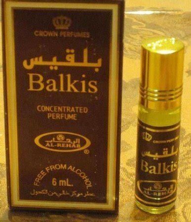 Parfum Al Rehab Lord 6ml 27 gfragrance perfume shop