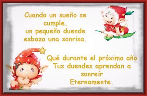 imagenes hermosas de navidad para niños frases de navidad para ni 241 os de preescolar