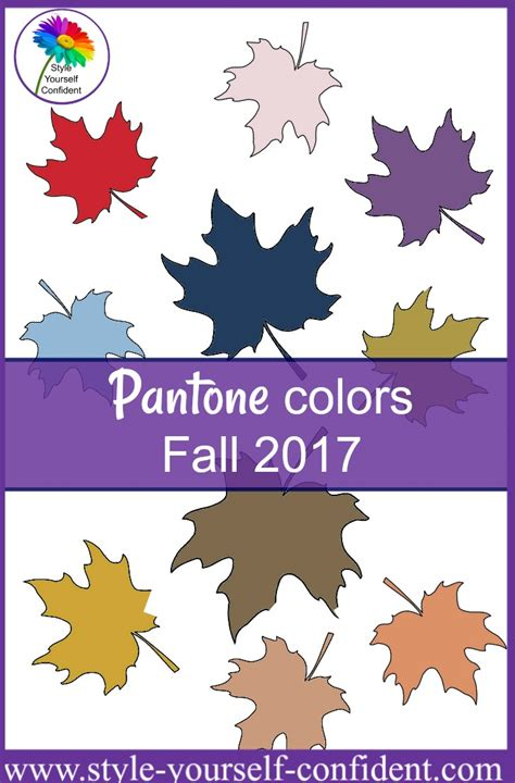 fall colors 2017 pantone colors fall 2017