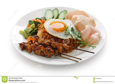 Rice Cooker Surabaya nasi goreng royalty free stock photography
