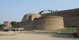 Bb Municipal Investment Banking Mba Site Www Wallstreetoasis by The Fort Of Bala Hisar In Peshawar Free Pdf Books