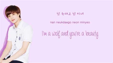 exo wolf lirik wolf exo lyrics www pixshark com images galleries with