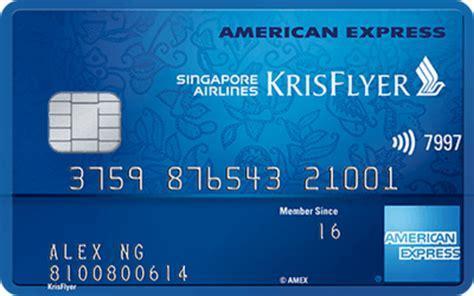 Best Air Miles Credit Cards Singapore 2018   MoneySmart.sg