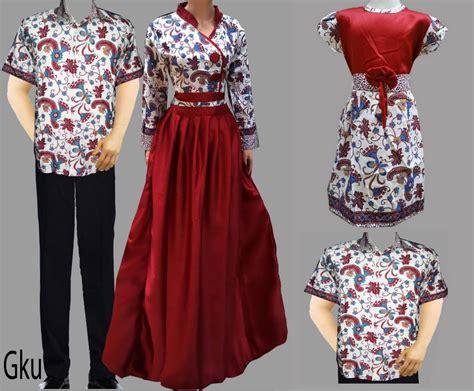 New Of Postcard Set Kartu Pos Untuk Koleksi Dan Ucapan model baju batik sarimbit keluarga untuk lebaran 2014 cantik 15 model baju batik khusus