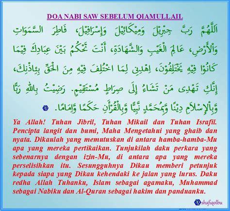 Membuka Pintu Rahmat Dengan Membaca Al Quran hebatnya qiamullail shafiqolbu