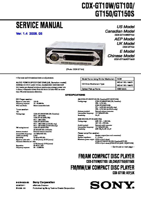 sony cdx gt310 wiring diagram cdx gt710 wiring diagram