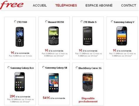 eonline mobile achat de portable chez free