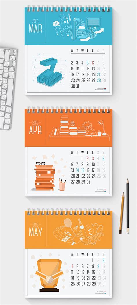 how does doodle calendar work doodle calendar 2015 on student show