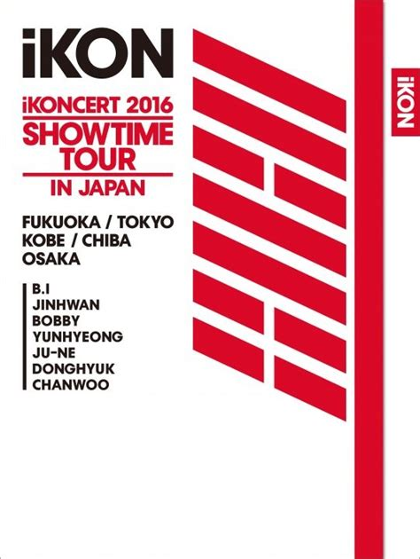 Ikon Welcome Back Complete Edition Reguler yg ikon to hold their 2nd arena tour in japan which is for a rookie