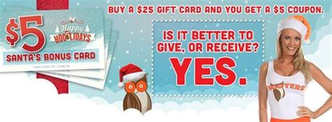 Hooters Gift Cards - hooters spreads holiday cheer with gift card bonus offers restaurant magazine