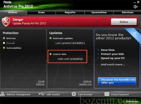 antivirus pro full version free download panda antivirus pro 2010 free download full version