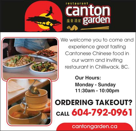 food hours on canton garden menu hours prices 45595 yale rd