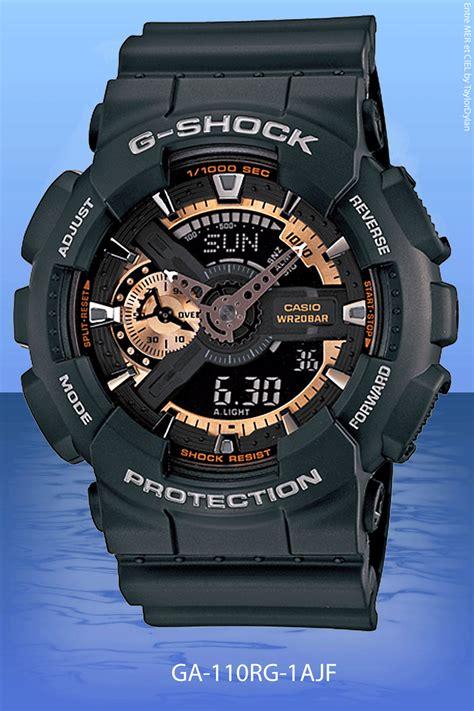 Gshock Line Black Gold gold g shock 2012 wrist spot