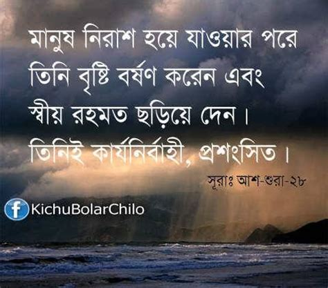 images  holy quotes  pinterest ali