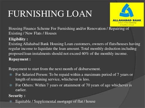 allahabad bank housing loan interest rate presentation on allahabad bank
