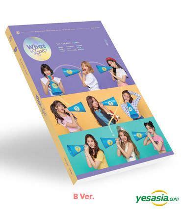 twice what is love album yesasia twice mini album vol 5 what is love b