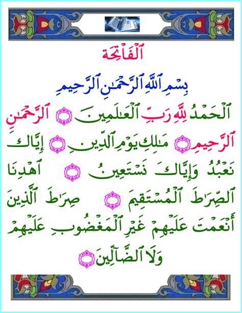 Download Quran In Arabic Text | quran pdf files download quran text pdf fonts scanned