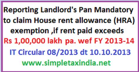 hra exemption section 10 hra exemption landlord s pan mandatory if rent paid over