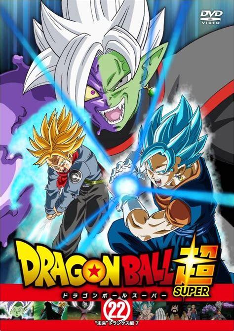 imagenes geniales de dragon ball super dragon ball super bocetos y nuevas ilustraciones de la