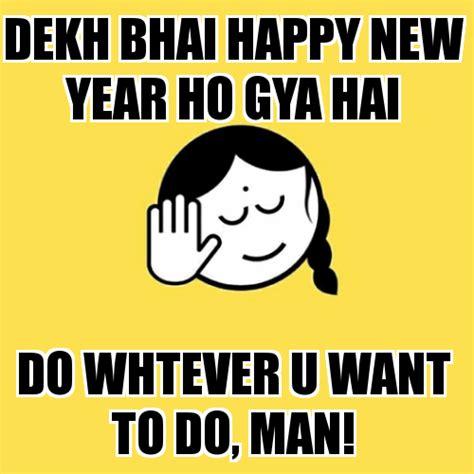 wish31 dec status happy new year memes jokes 31st december memes for instagram 2018
