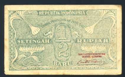 ethnic wedding card bandung 881 best indonesia journey images on