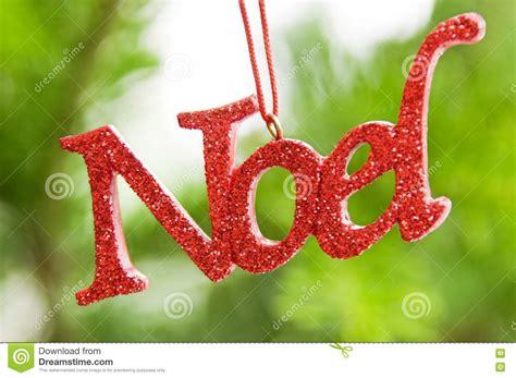 noel christmas ornament royalty free stock photos image