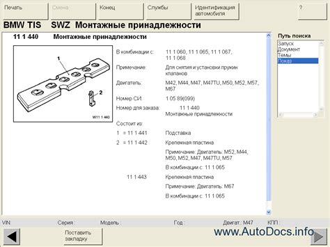bmw wds 11 0 1 dvd cheap oem software
