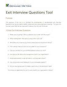 exit interview questions tool