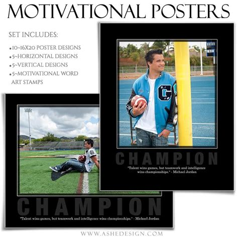 motivational posters template ashe design poster set 16x20 motivational series set 7
