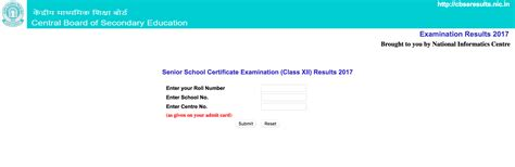 cbse aissce class xii result declared college pravesh