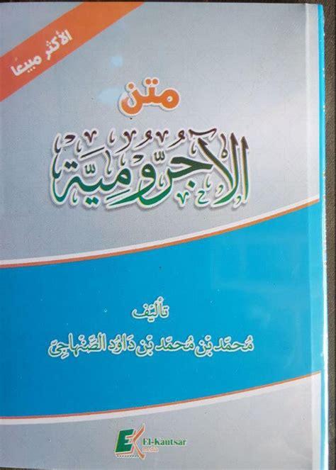 Matan Mutammimah Al Ajurumiyyah buku saku terjemah dan matan al ajurumiyah