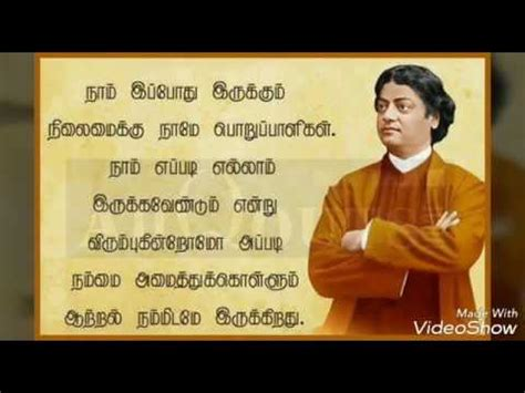 tamil positive quotes in tamil font wallpaper new hd quotes tamil positive quotes in tamil font hq photo new hd quotes