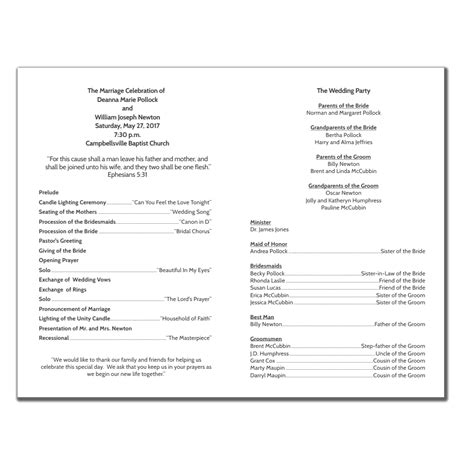 Template For Wedding Programs Template For Wedding Program