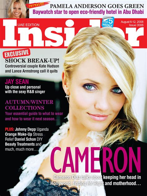 celebrity magazines in uae insider magazine emirates neon group s weblog