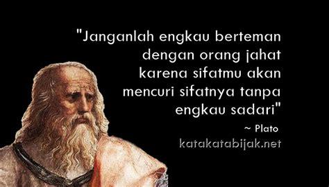 kata bijak  filsuf islam kata kata bijak