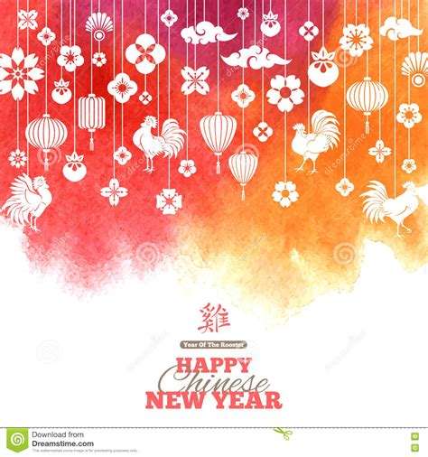 new year illustration new year decorations on watercolor background