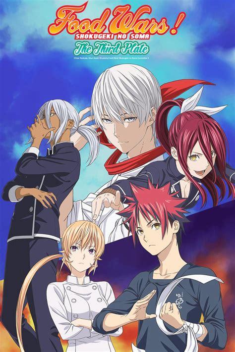 I Anime Food Wars by Crunchyroll Food Wars Shokugeki No Soma On