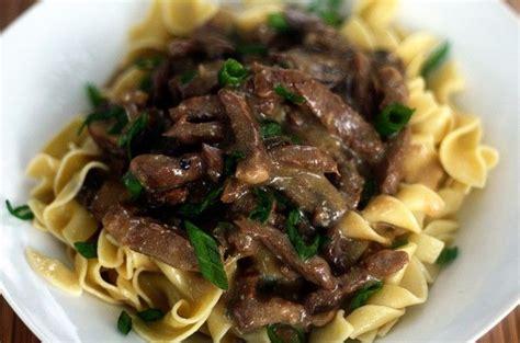 Ina Garten Beef Stroganoff | ina garten beef stroganoff 17 best images about good