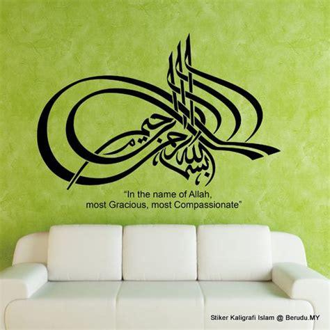 Xpression Pen Brush Kaligrafi Calligraphy Cina kaligrafi studio design gallery photo