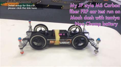 Tamiya Sto 100 Japan Style 1 tamiya mini 4wd ms chassis high speed setting japanese style carbon frp car test run