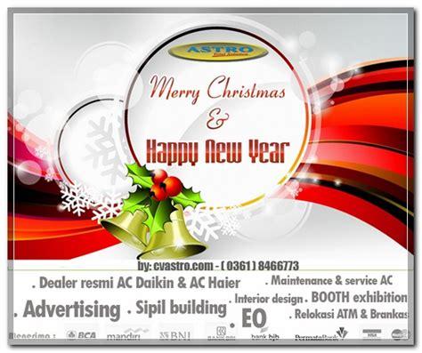 design kartu ucapan natal dan tahun baru selamat natal dan tahun baru 2015