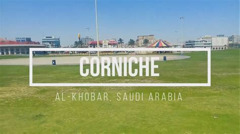 al khobar corniche adventure corniche park al khobar saudi arabia