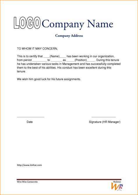 Experience Letter From Company To Employee