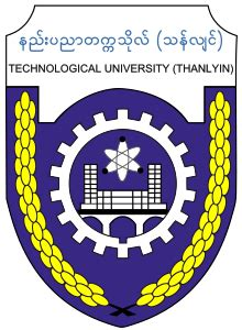 technological university thanlyin wikipedia