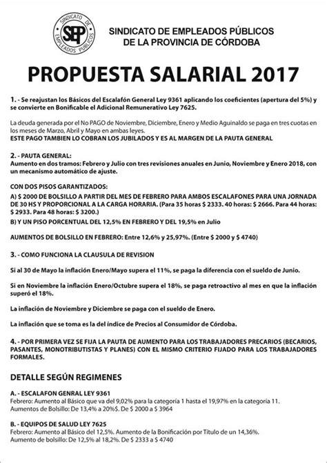 propuesta salarial para los docentes santafesinos los detalles del acuerdo salarial que el sep firm 243 con la