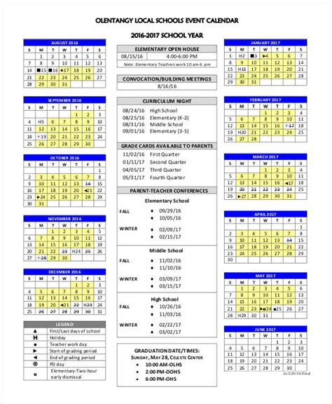 sle calendar of events template free school calendar templates free school calendar