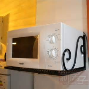 Under Cabinet Toaster Oven Microwave Iron Wall Mounted Microwave Oven Rack Firmly Jpg